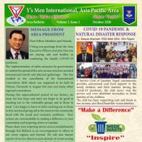Y's Men International Asia Pacific Area