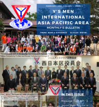 Y's Men Asia Pacific Area Bulletin